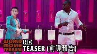 12 12 GOLDEN DUCKS teaser trailer 2015 HD