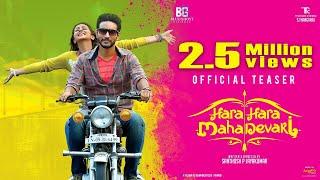 Hara Hara Mahadevaki Official Teaser Gautham Karthik Nikki Galrani Santhosh P Jayakumar 2K