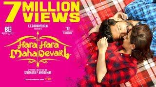 Hara Hara Mahadevaki Official Trailer Gautham Karthik Nikki Galrani Santhosh P Jayakumar 2K