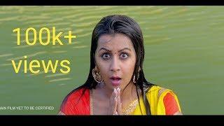 Hara Hara Mahadevaki Official Trailer Troll
