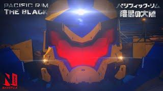Pacific Rim The Black  Official Trailer  Netflix Anime
