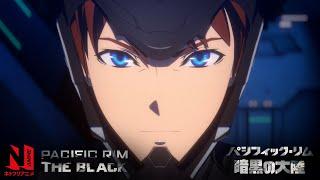 Pacific Rim The Black   Date Announce  Netflix Anime