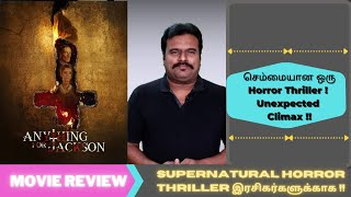 Anything For Jackson 2020 Canadian Supernatural Horror Thriller Review by Filmi craft Arun