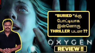 Oxygen 2021 New AmericanFrench Scifi Thriller Review in Tamil by Filmi craft Arun