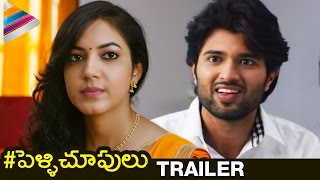 Pelli Choopulu Movie Trailer  Vijay Devarakonda  Ritu Varma  Nandu  Telugu Filmnagar