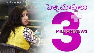 Pelli Choopulu  Telugu Love Short Film  Ritu Varma  Vishnu Priya  Swaroop  By Maggi