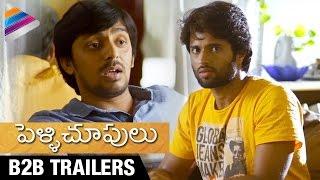 Pelli Choopulu Telugu Movie  Back to Back Super Hit Trailers  Ritu Varma  Vijay Devarakonda