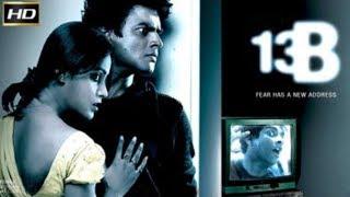 13 B 2009   Thriller Movie  R Madhavan Neetu Chandra Poonam Dhillon Sachin Khedekar