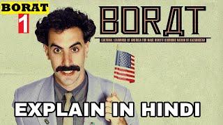 Borat Movie Explained In Hindi Borat 2006 Explain In Hindi Dictator Sacha Baron Cohen Bruno