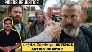 Riders of Justice 2020 Danish Action Movie Review in Tamil by Filmi craft Arun