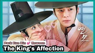 The Kings Affection Upcoming Korean Drama October 2021 Rowoon and Park Eun Bin Kdrama