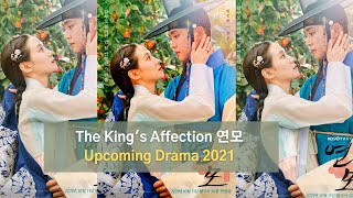 The Kings Affection Upcoming Drama 2021