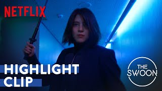 My Name Highlight Clip Netflix ENG SUB