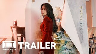 Reflection of You 2021 Korean Drama Trailer ShowKim