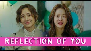 Reflection of You 2021 Go Hyun Jung Shin Hyun Bin Kim Jae Young Choi Won Young