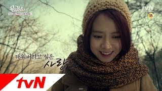 Emergency Couple First Teaser video Song Jihyo part 30 seconds